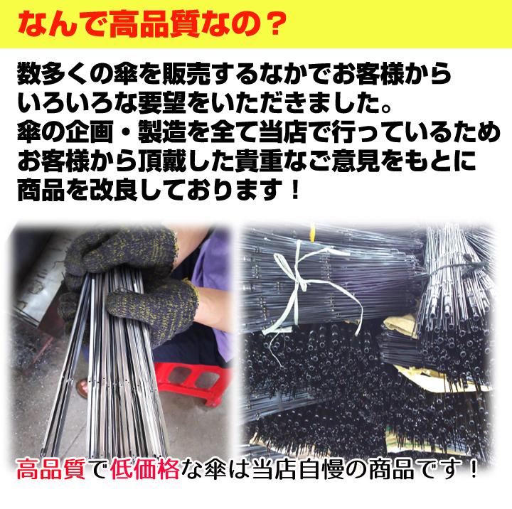 当店オリジナル 65cmビニール傘 (特大サイズ) 乳白 ジャンプ式 黒骨 48本セット(1c/s)