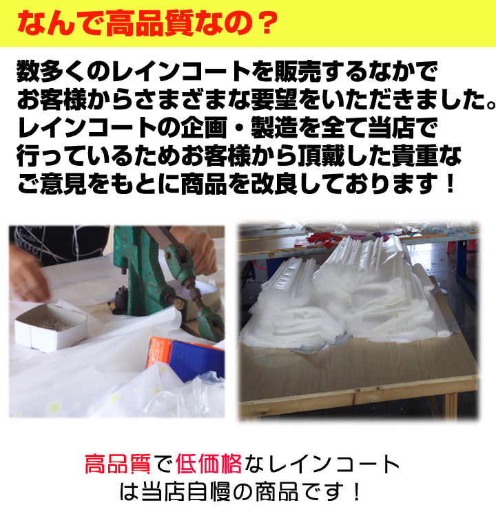 オリジナル 特大サイズポケットレインコート 男女兼用 60個セット(1c/s)