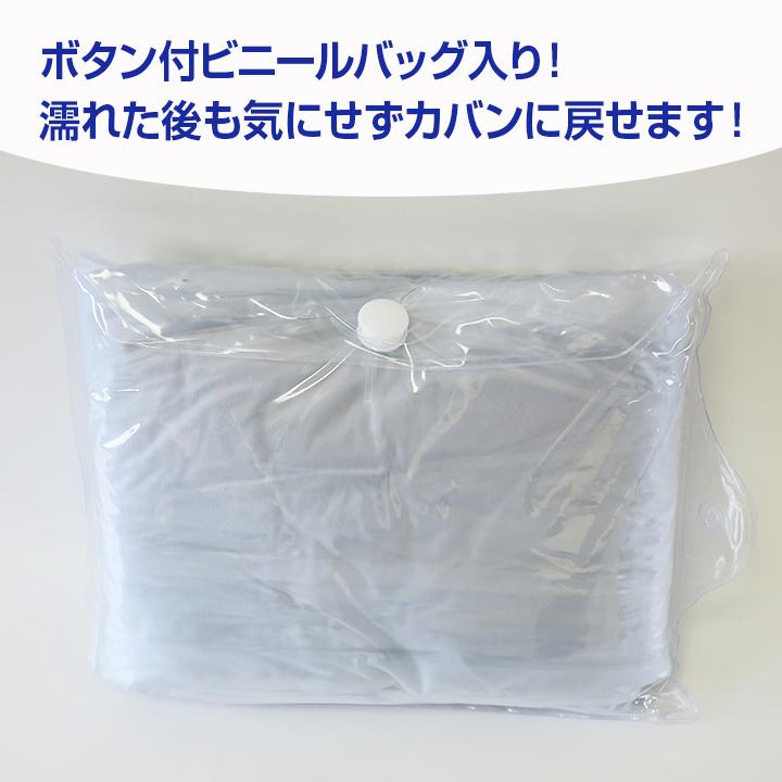 オリジナル 特大サイズポケットレインコート 男女兼用 600個セット(10c/s)