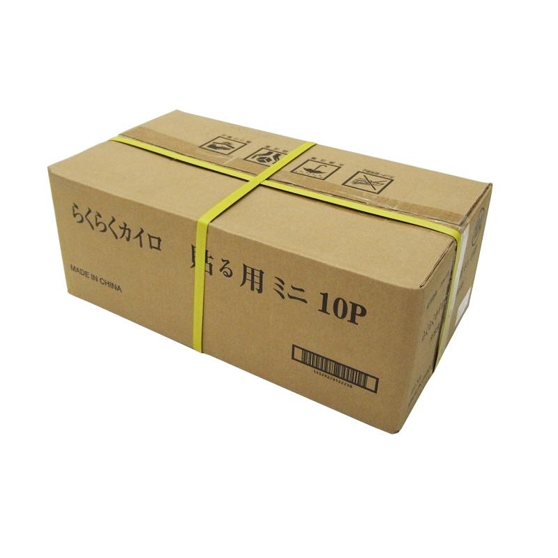 らくらくカイロ 貼る ミニサイズ 4,800個セット(10c/s)(10F)