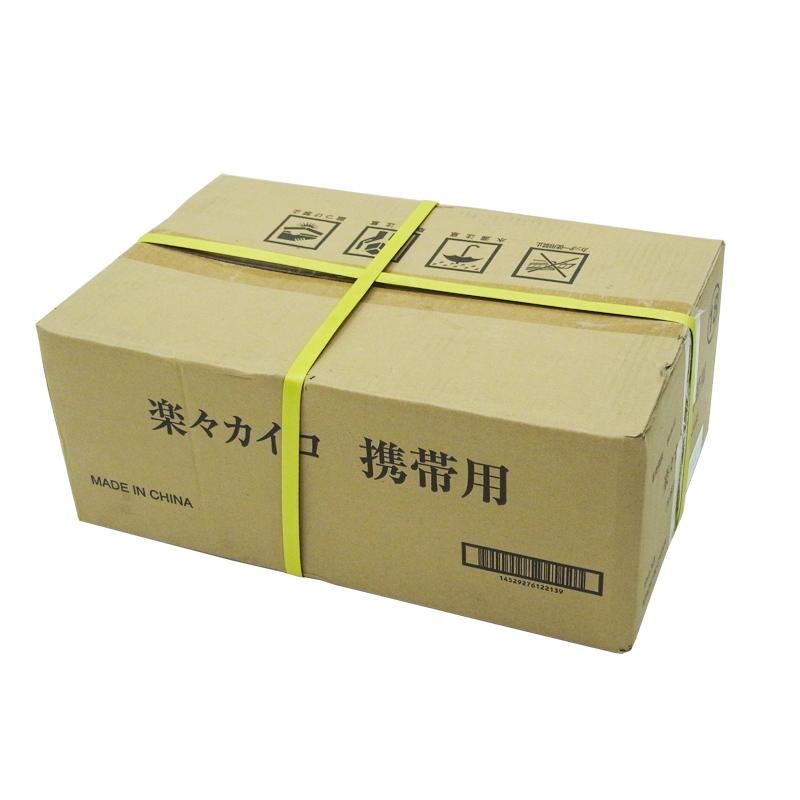 楽々カイロ 貼らない レギュラーサイズ 2,400個セット(10c/s)(18F)