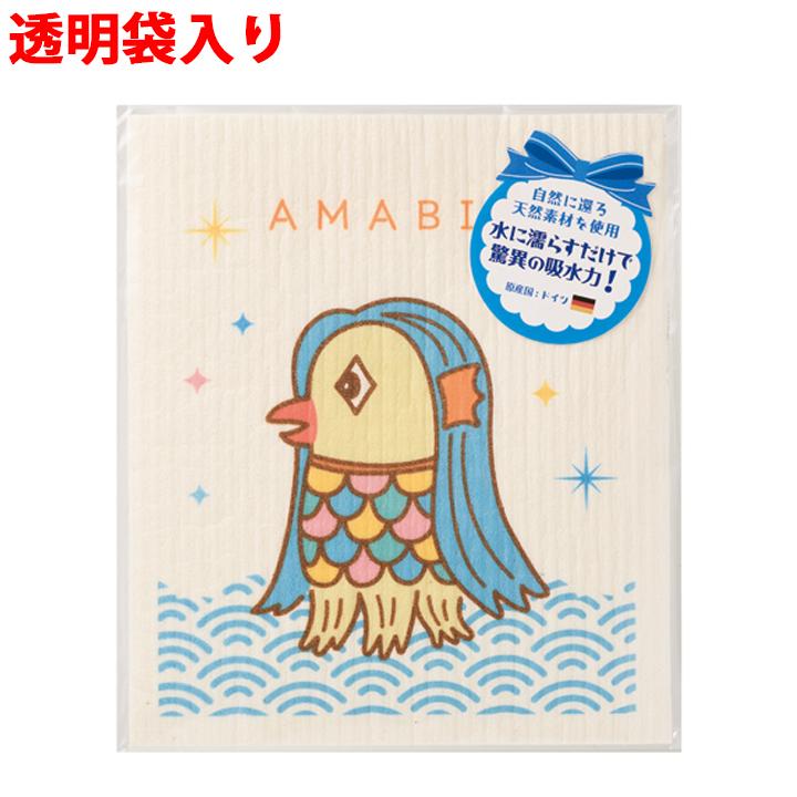 超吸水! アマビエ エコふきん 240個セット (0229501)