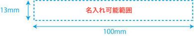 オリジナル卓上カレンダー2022年 エコグリーン(大) 箔押し名入れ代・版代込 100部 セット(1c/s)