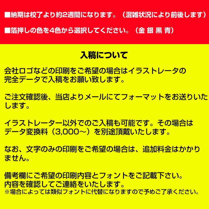 オリジナル卓上カレンダー2021年 エコグリーン(大) 箔押し名入れ代・版代込 100部 セット(1c/s)
