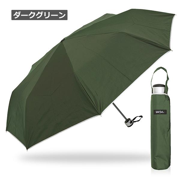プレミアムストロングアーミー(R)折65cm 折りたたみ傘 24セット (PSA365UH)