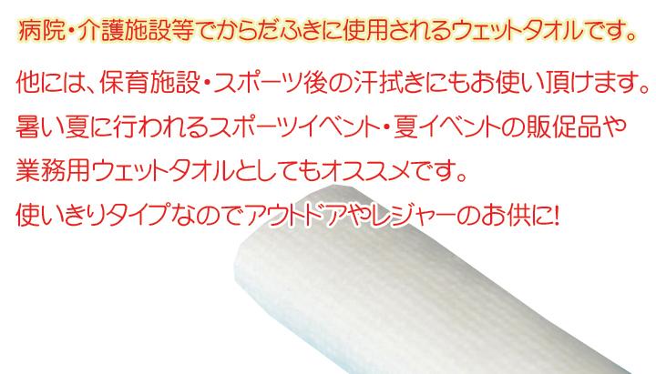 """からだ拭きウェットタオル""""Kirei""""丸型ワイド 2500個セット(5c/s) ★個包装ウェットタオル★"""