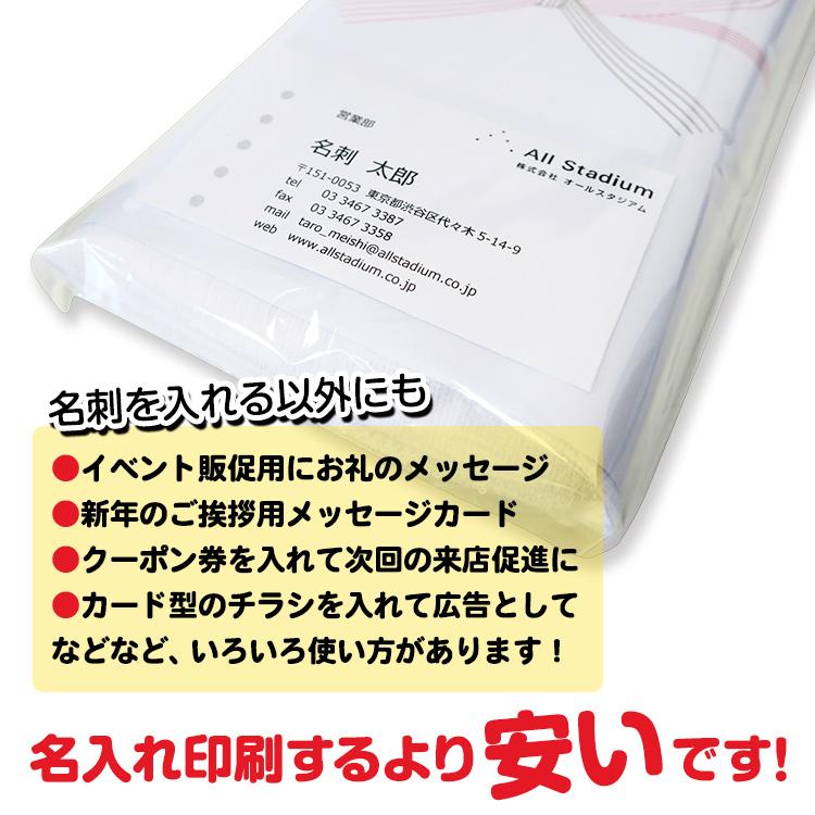 お年賀タオル 名刺入ポケット付き 100枚セット (0.5c/s)レギュラー(200匁) 熨斗巻年賀タオル