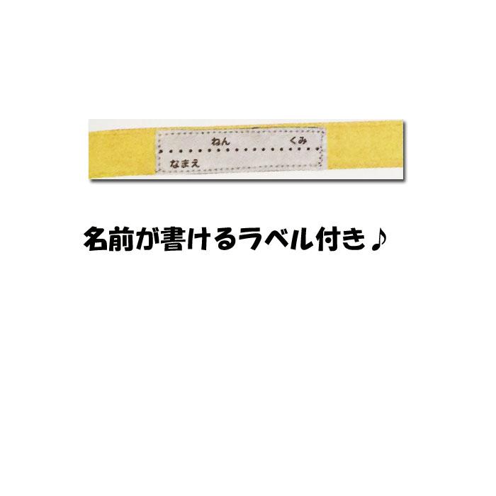 子供傘 55cmジャンプ式 学童傘 サンプル 1本 〔jy239008〕