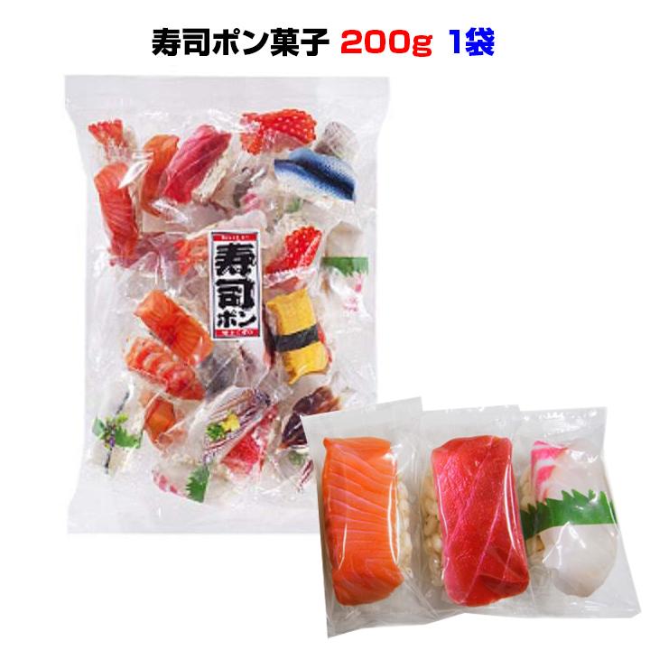 寿司ポン 200g(袋売り) 1袋