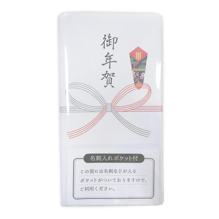 お年賀タオル 名刺入ポケット付き 600枚セット(3c/s) レギュラー(200匁) 熨斗巻年賀タオル
