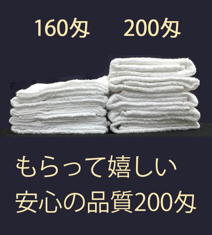 お年賀タオル 名刺入ポケット付き 800枚セット(4c/s) レギュラー(200匁) 熨斗巻年賀タオル