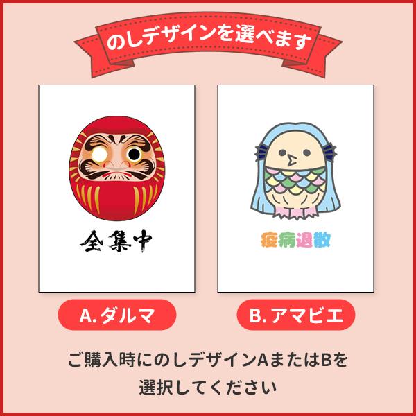 のし巻きマスク 5枚入 女性・子供向けサイズ 50セット〜