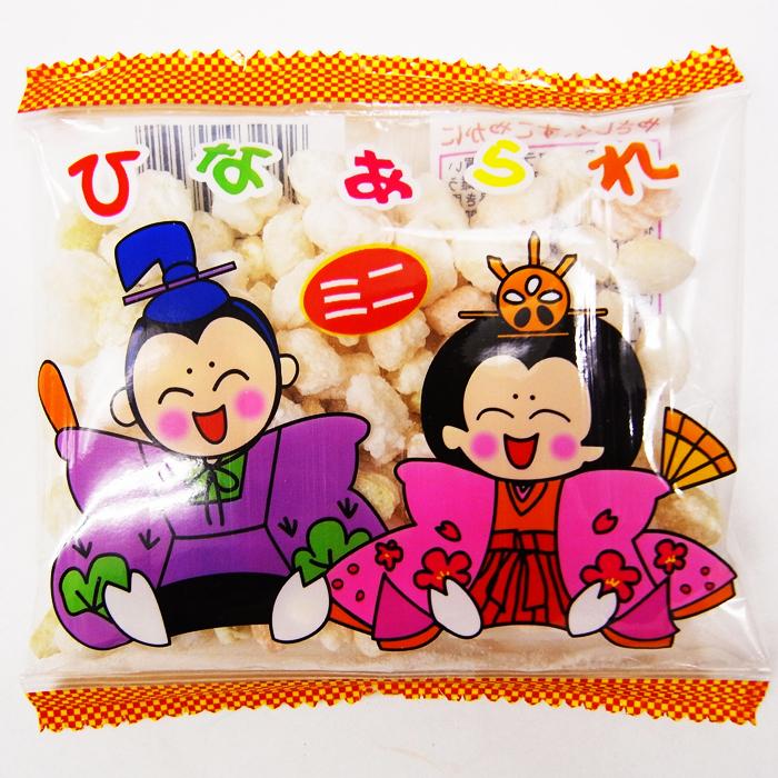 【即納】ミニひなあられ(雛あられ)8g 40個セット