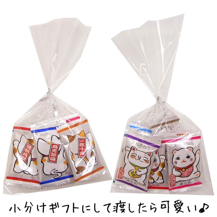 まねきねこあられ300g×8袋セット(1c/s) ★招き猫あられ・面白お菓子★