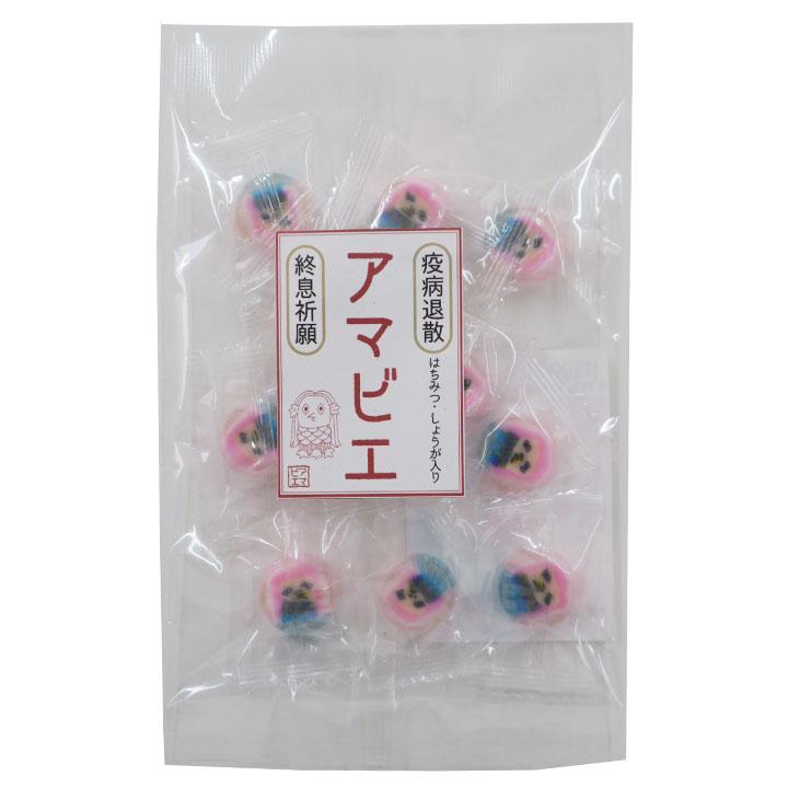 アマビエのど飴 10粒入 25袋セット(1c/s)