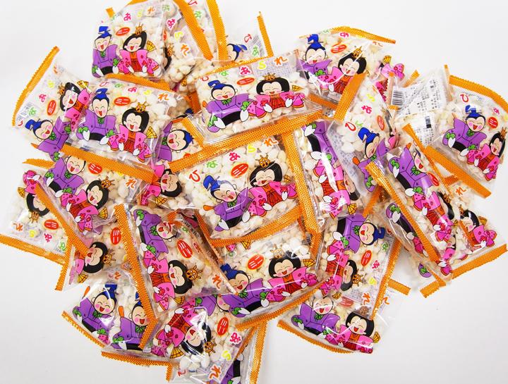 【予約注文12/18出荷予定】ミニひなあられ(雛あられ)8g 320個セット【お雛祭りイベント販促品・景品・子供会】