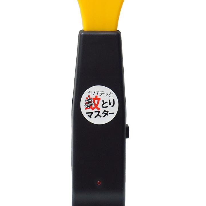 パチッと蚊とりマスター 80本セット(2c/s) (#808)
