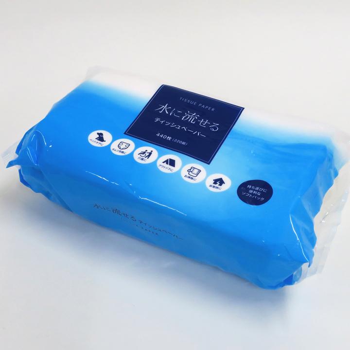 水に流せるティッシュソフトパック440枚(220組)30個セット(1c/s)
