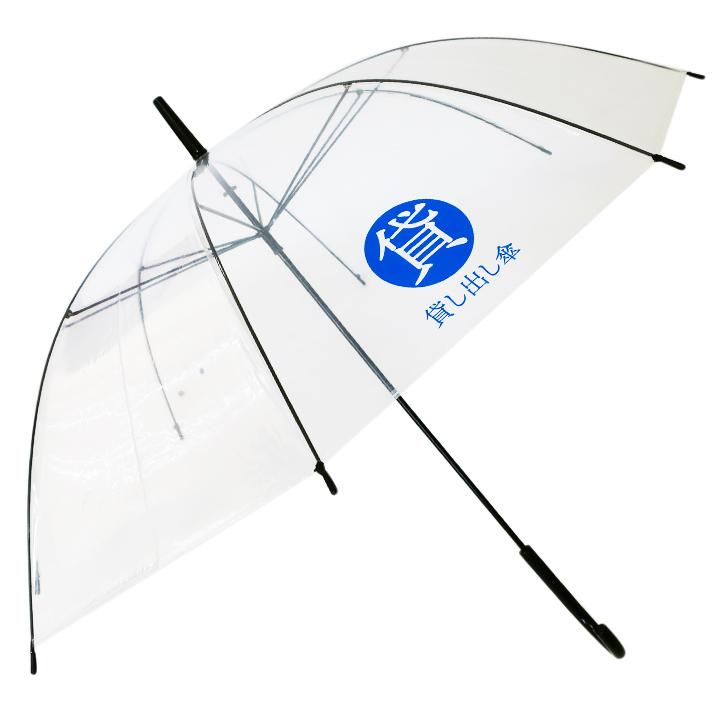貸し出し傘 60cm透明手開き 60本セット(1ケース)
