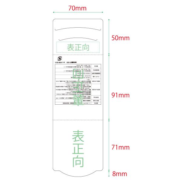 オリジナル絆創膏 Mサイズ・Sサイズ各2個入 差込式台紙 片面フルカラー 100個セット(1c/s)