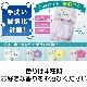 ルアナペーパーソープ30枚入4つの香りから選べる 紙石けん 150個(34188 CC,LA,LE,RS)