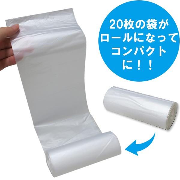 次が使いやすいゴミ袋 15リットル 20枚×1ロール HD-505N 80個セット(1c/s)