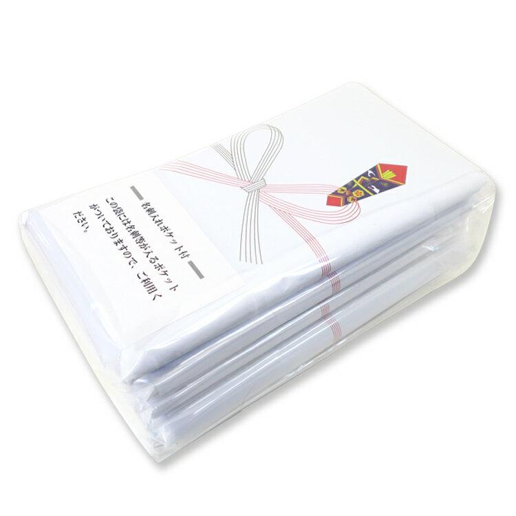 のし巻きタオル 御挨拶タオル 名刺入ポケット付き 200枚セット(1c/s) レギュラー(200匁) 熨斗巻ご挨拶タオル