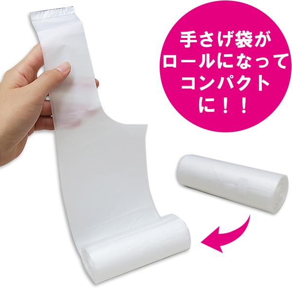 次が使いやすい手さげ袋 10リットル 20枚×1ロール HD-507N 80個セット(1c/s)