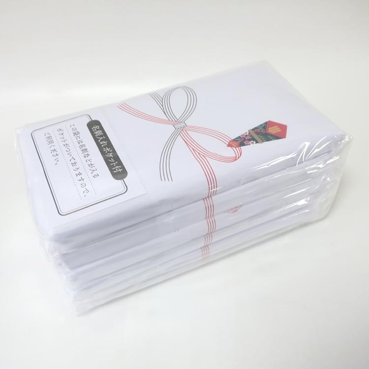 のし巻タオル 御タオル(おたおる) 名刺入ポケット付き 800枚セット(4c/s) レギュラー(200匁) 熨斗巻タオル 粗品タオル