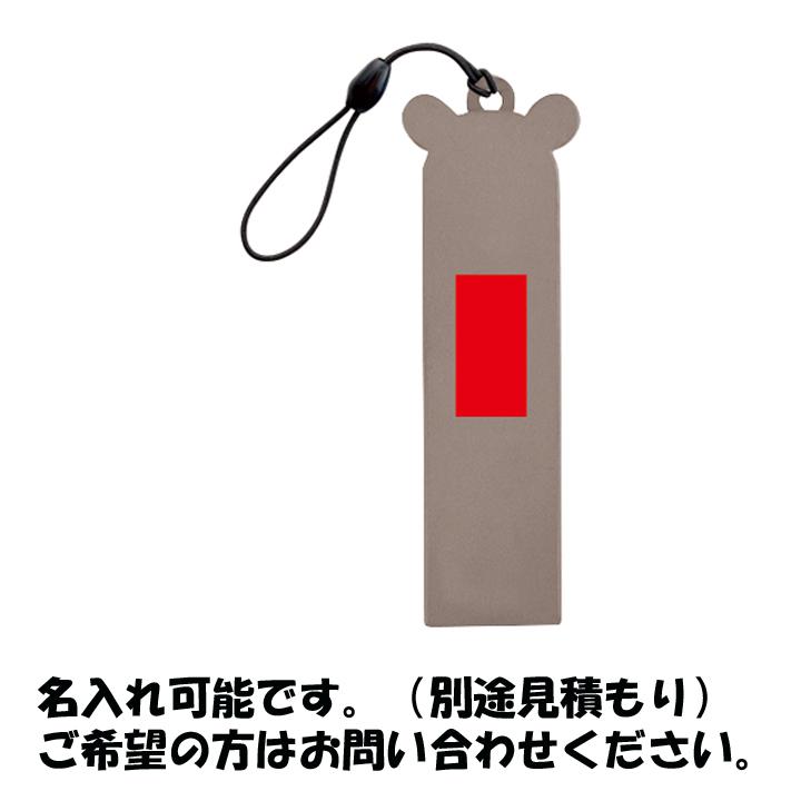 アニマルレスキュー ホイッスル 360個セット(5種混載、0.5c/s)(0900201)
