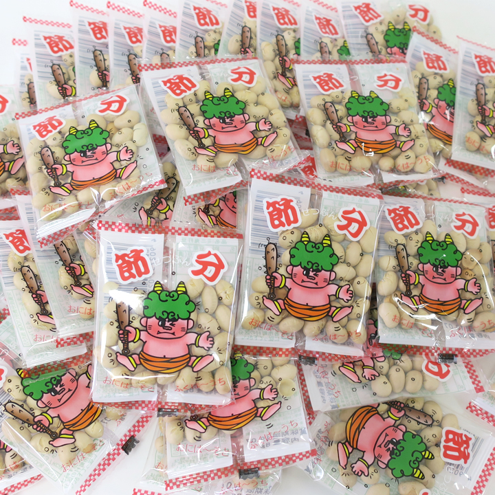 節分 国産 ミニ鬼打豆 8g 600個セット ★個包装節分豆大量購入★