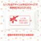 サンキューウェット 10枚入 500個(1c/s)(WT-009)