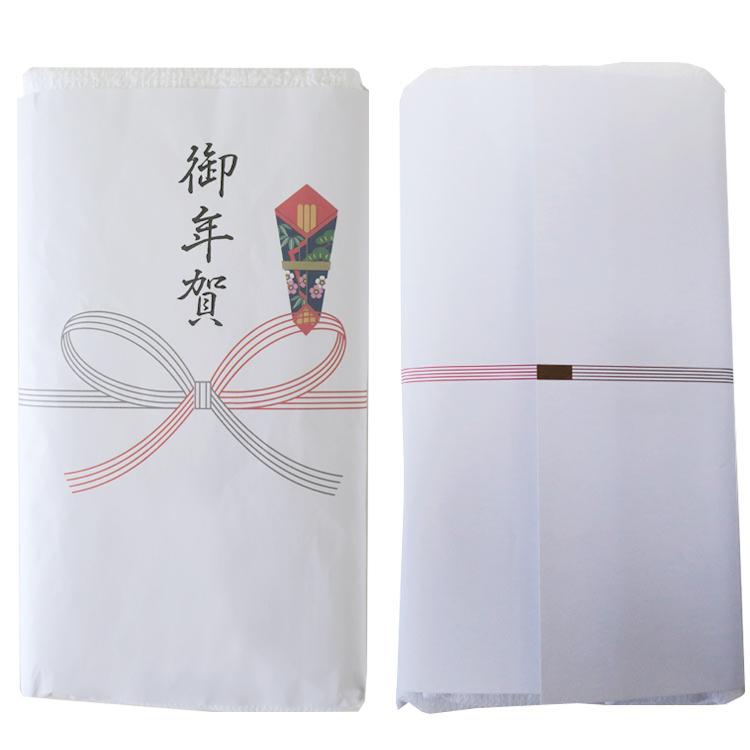 お年賀タオル 名刺入ポケット付き サンプル5枚セット レギュラー(200匁) 熨斗巻年賀タオル