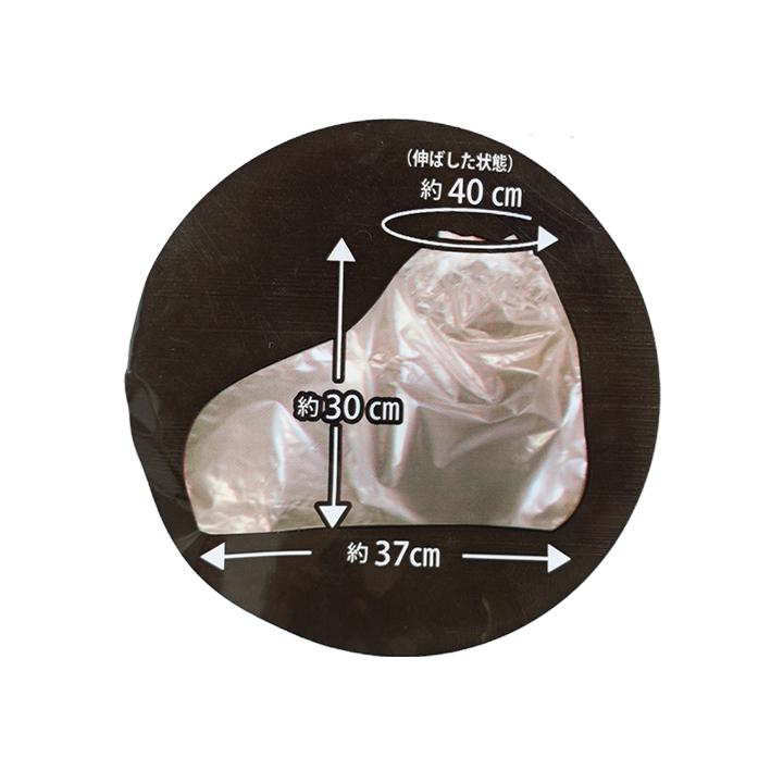 使い捨て靴カバー 3足組 720個セット(3c/s)