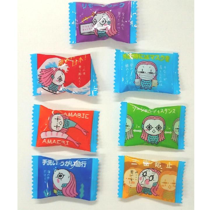 アマビエキャンディ 1kg 10袋セット(1c/s)