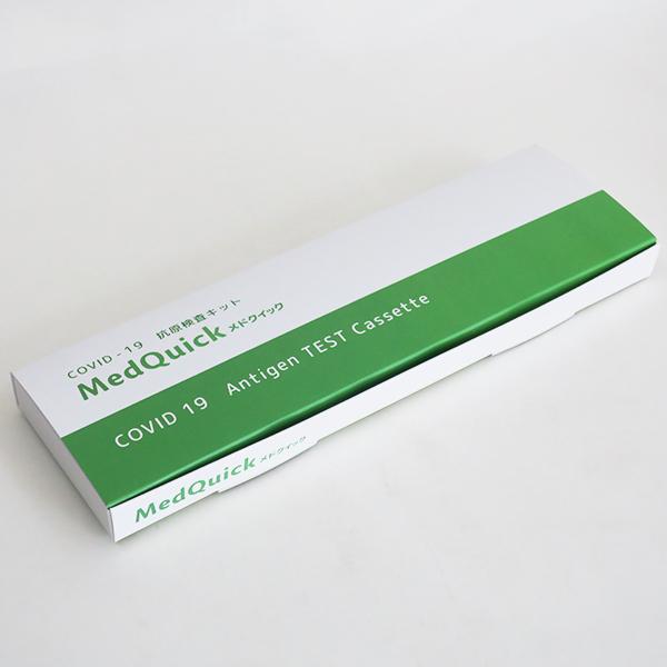 【即納】 自宅でできる抗原検査 MedQuick(メドクイック) 1個【メール便投函】