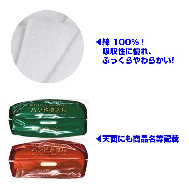 ハンドタオル 10枚組 5色/カラーアソート 48パックセット(480枚、1c/s)