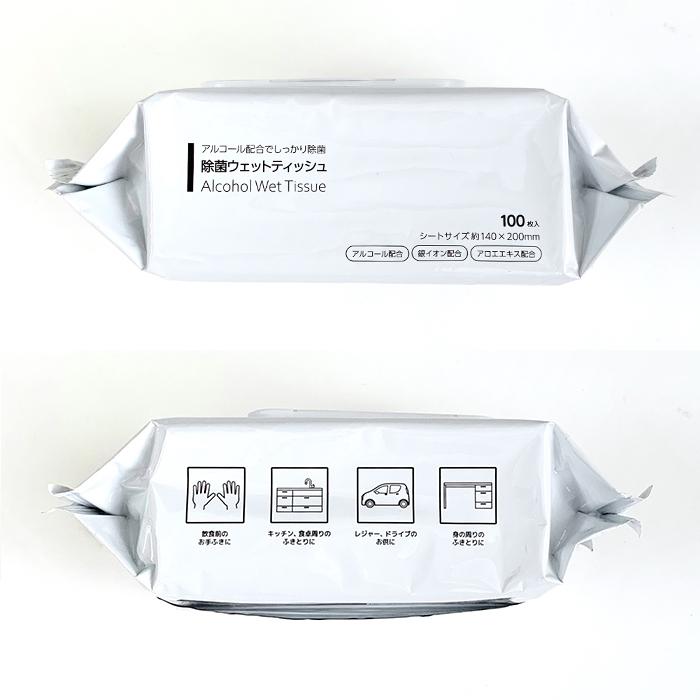 除菌ウェットティッシュ アルコール フタ付き 100枚入 24個セット(2c/s)
