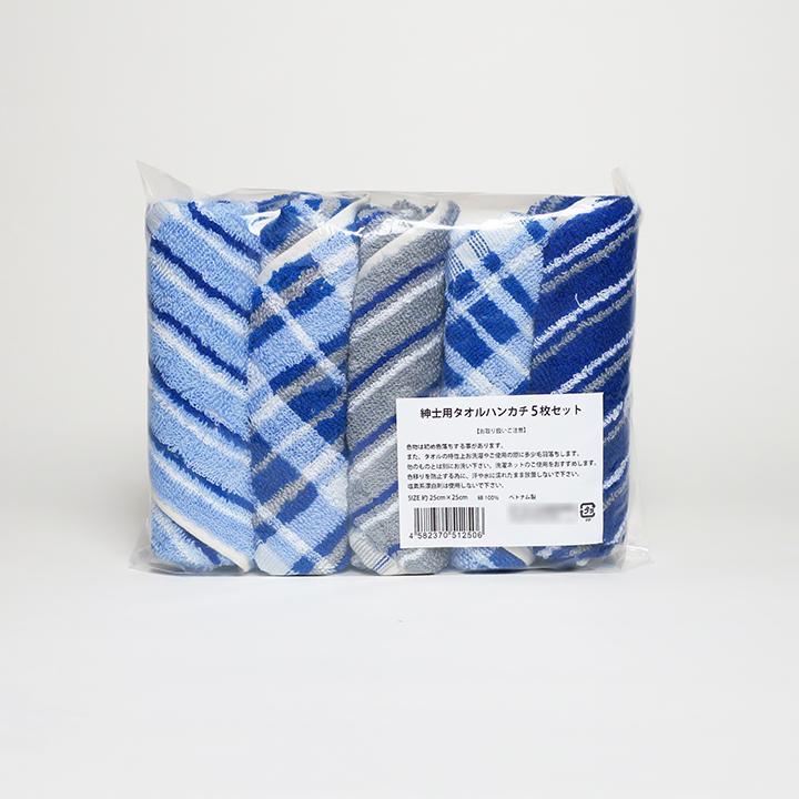紳士用タオルハンカチ5枚入×40パックセット (200枚 1c/s)