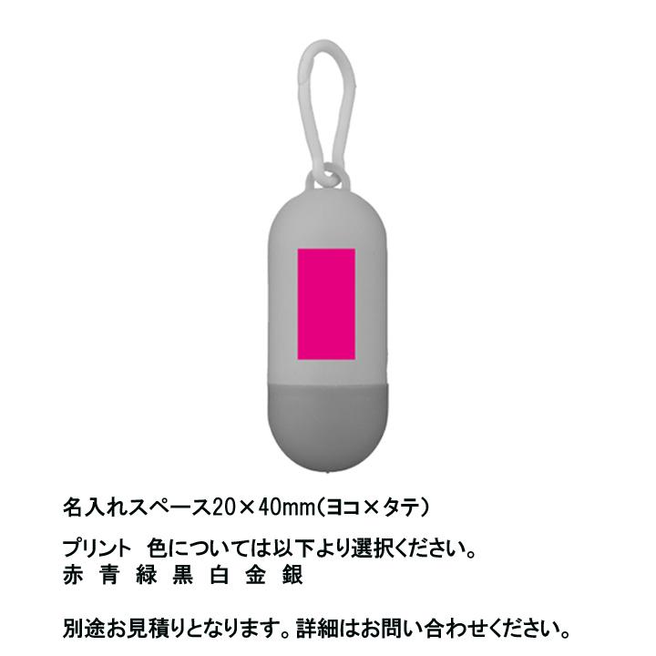 エチケットバッグホルダー 180個セット(1c/s)(2322020)