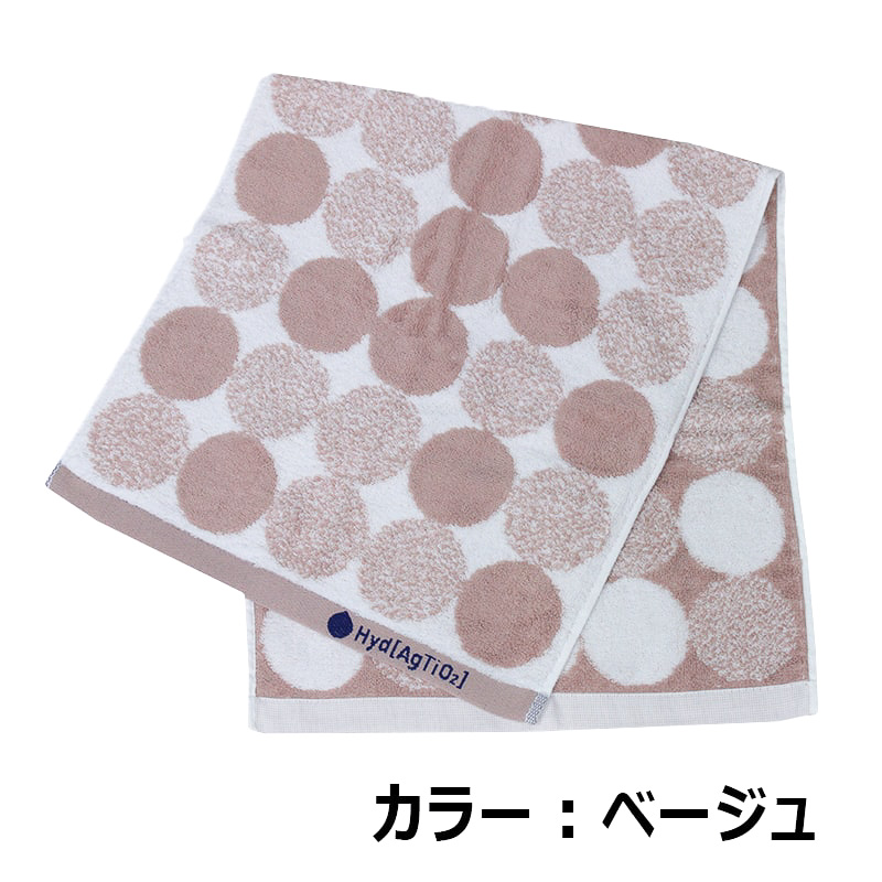 【ハイドロ銀チタン:ドット+2】フェイスタオル ピンク
