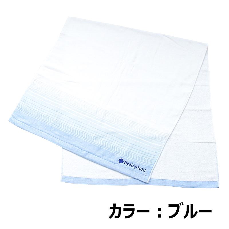 【ハイドロ銀チタン:グラデボーダー+2】バスタオル ピンク