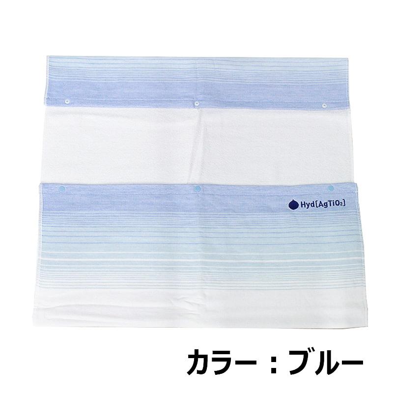 【ハイドロ銀チタン:グラデボーダー+2】ピローケース ピンク
