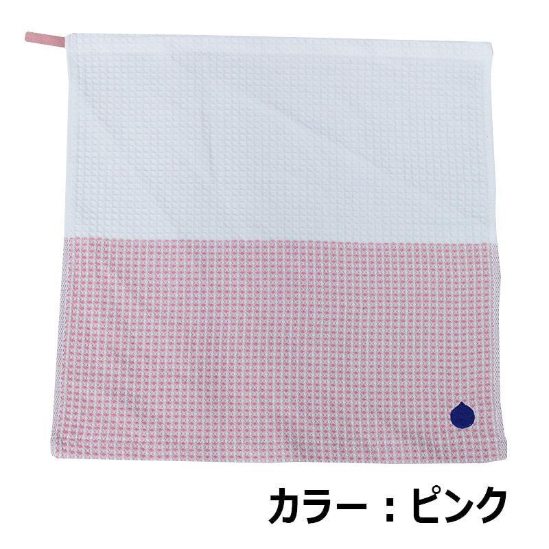 【ハイドロ銀チタン:ハニカムクロス+4】クロス ピンク