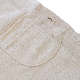 【ベビー】オーガニック 二重ガーゼロンパース(80cm)ピンク【送料無料】