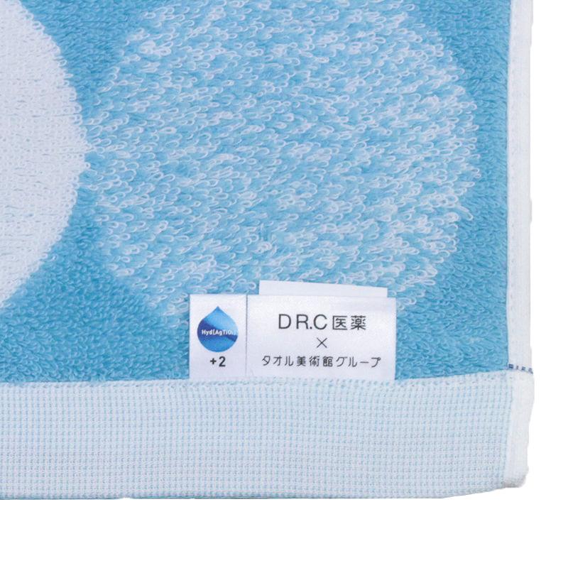 【ハイドロ銀チタン:ドット+2】フェイスタオル ブルー