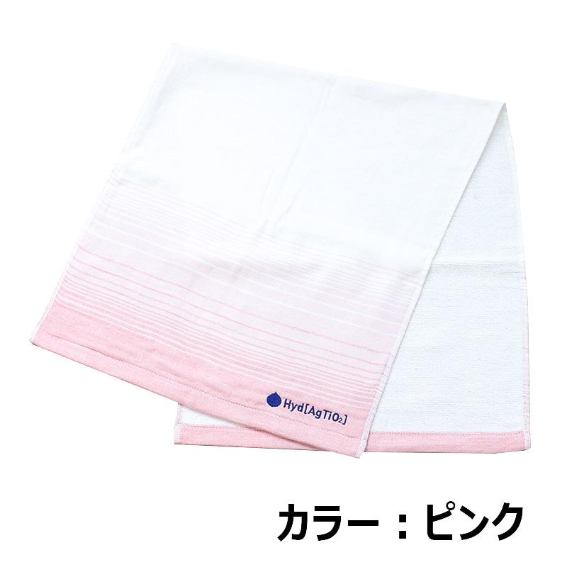 【ハイドロ銀チタン:グラデボーダー+2】フェイスタオル ピンク