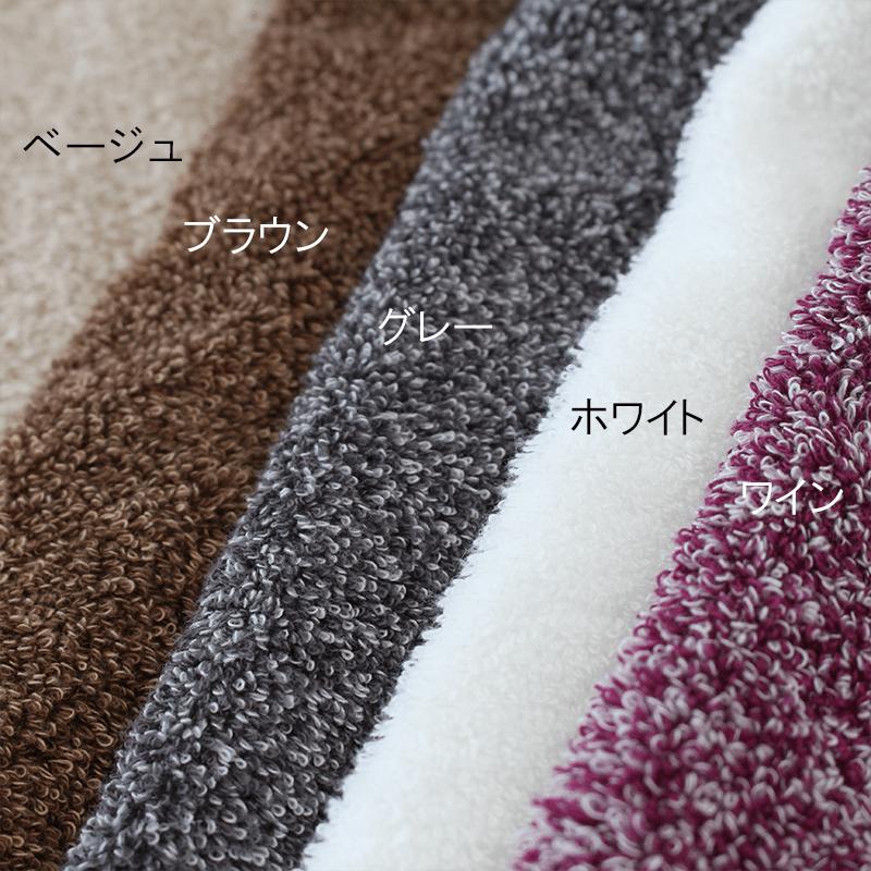 【フワリカ20】フェイスタオル グレー(灰色)