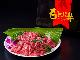 【ギフト】もとぶ牛 カルビ焼肉用 500g 送料無料!