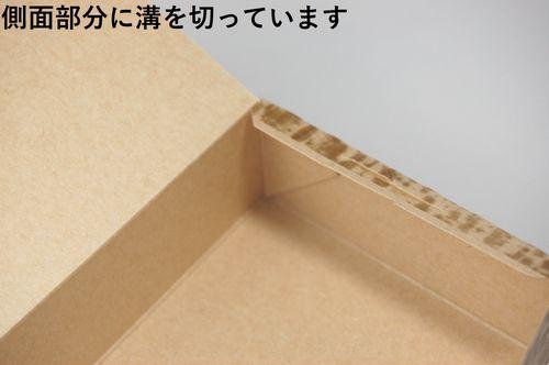 ファインBOX PCF-160(中)